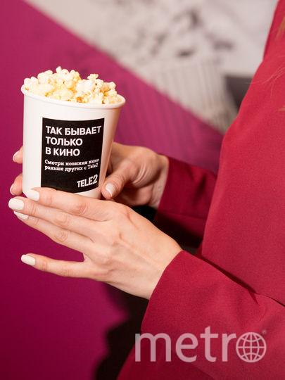 Столичные абоненты Tele2 посетят закрытые кинопоказы.