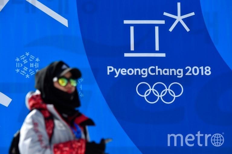 Олимпийские игры в Пхенчхане. Фото AFP