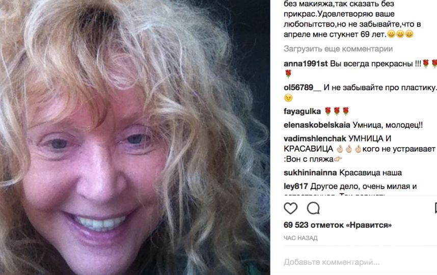 Алла Пугачева без макияжа. Фото Скриншот Instagram: @alla_orfey