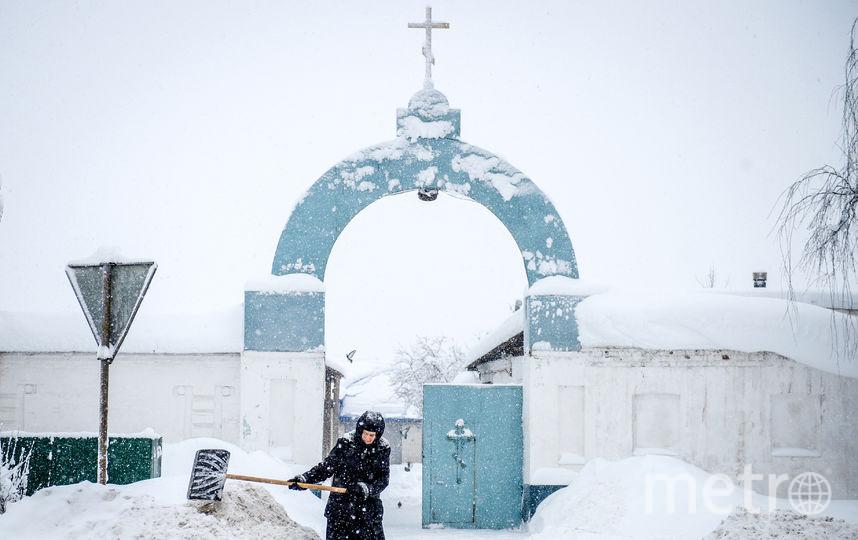 Зимняя Москва. Фото AFP