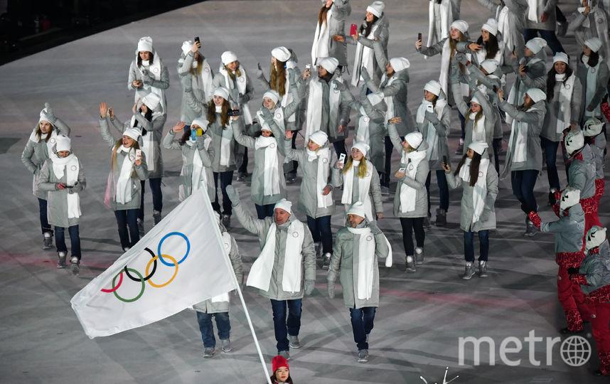 Выход сборной России. Фото AFP