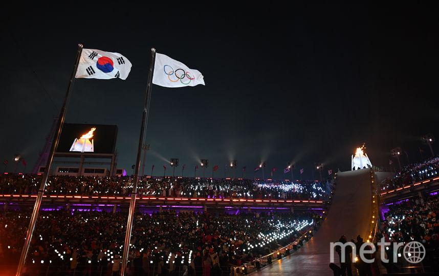Игры в Корее стартовали. Фото AFP