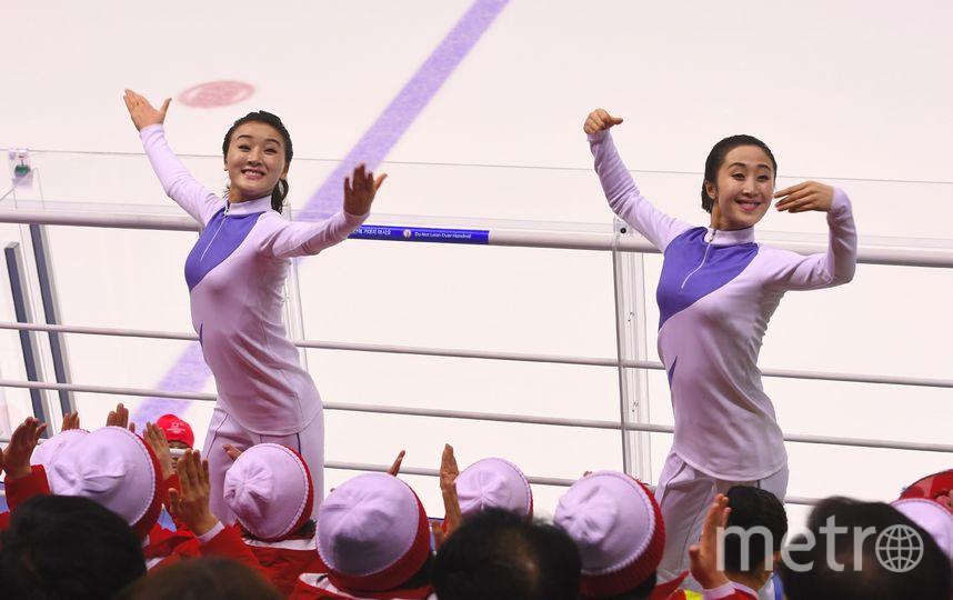 Кореянки поддерживают своих. Фото AFP