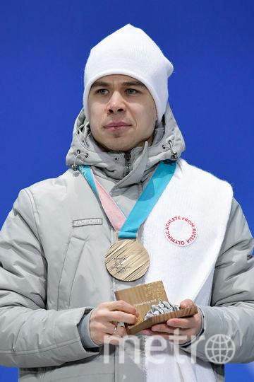 Елистратов – бронзовый призер ОИ-2018. Фото AFP