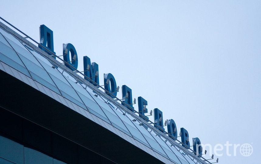"Аэропорт. Фото Василий Кузьмичёнок, ""Metro"""