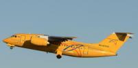 Ан-148 разбился в Подмосковье: справка о самолёте