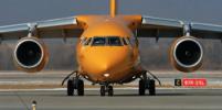 МЧС подтвердило информацию о крушении самолёта в Подмосковье