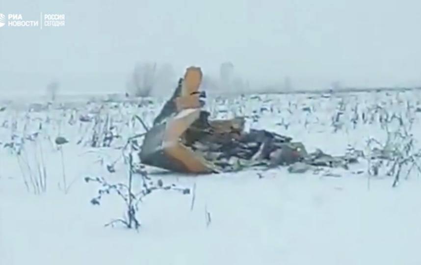 Место крушения Ан-148. Фото Скриншот / Ruptly TV, Скриншот Youtube