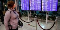 Объявлена сумма выплат семьям погибших в авиакатастрофе Ан-148