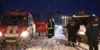 Опознание тел погибших при крушении Ан-148 пройдёт в Москве