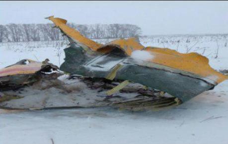 Самолет Ан - 148 потерпел крушение.