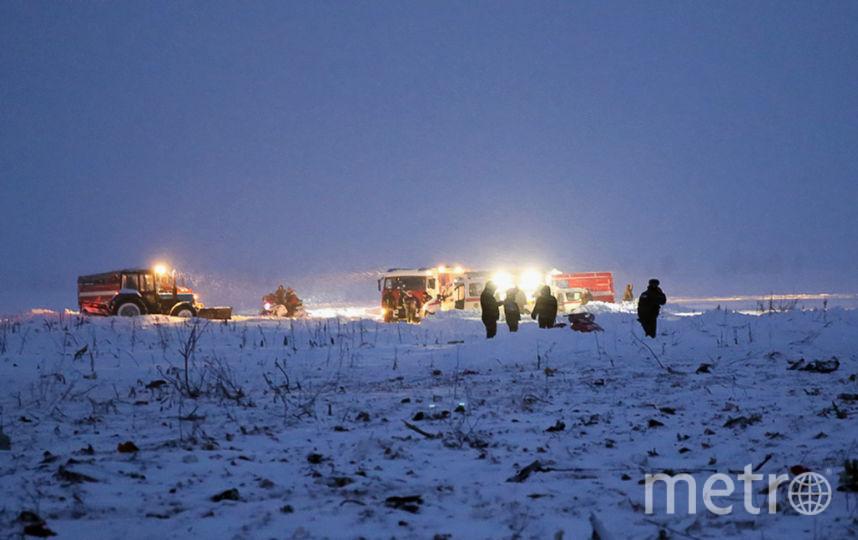 Трагедия произошла днём в воскресенье, 11 февраля. Фото AFP