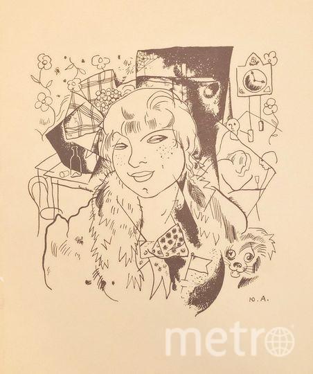 Второй рисунок Юрия Анненкова вошёл в первую книгу.