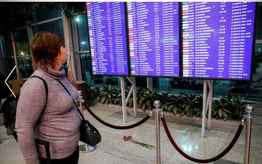 Объявлен день траура по погибшим в авиакатастрофе. Фото AFP