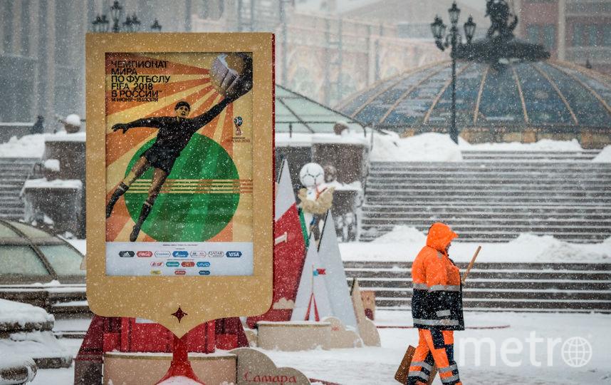 Украина отказалась транслировать матчи русского чемпионата мира пофутболу