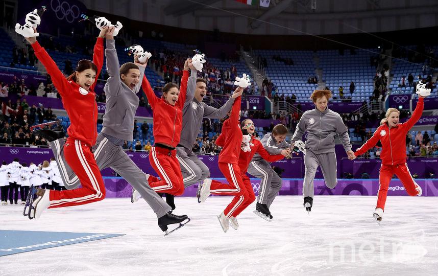 Сборная России по фигурному катанию. Фото Getty