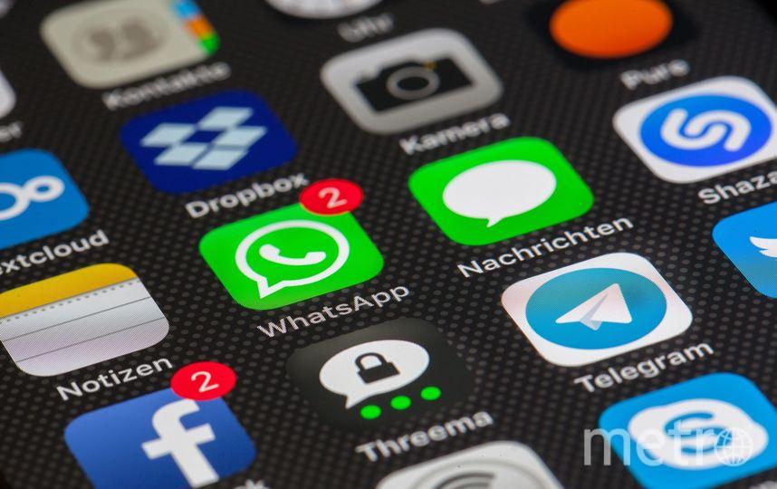 Около половины россиян пользуются соцсетями каждый день. Фото pixabay.com
