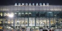 Крушение Ан-148 в Подмосковье: В аэропорту Домодедово пока не опровергли версию с обледенением
