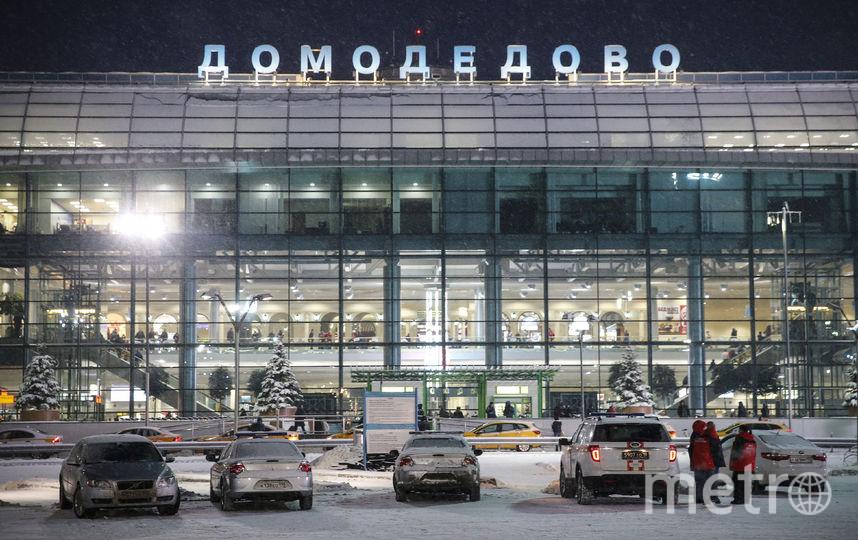 Аэропорт Домодедово. Фото AFP