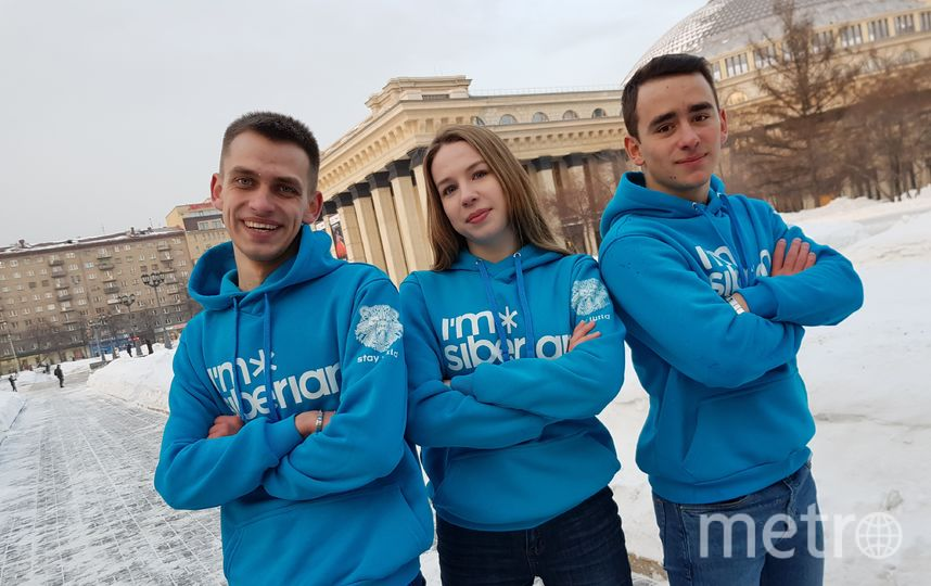 "Команда ""Siberian team"". Фото Предоставлено участниками команды."