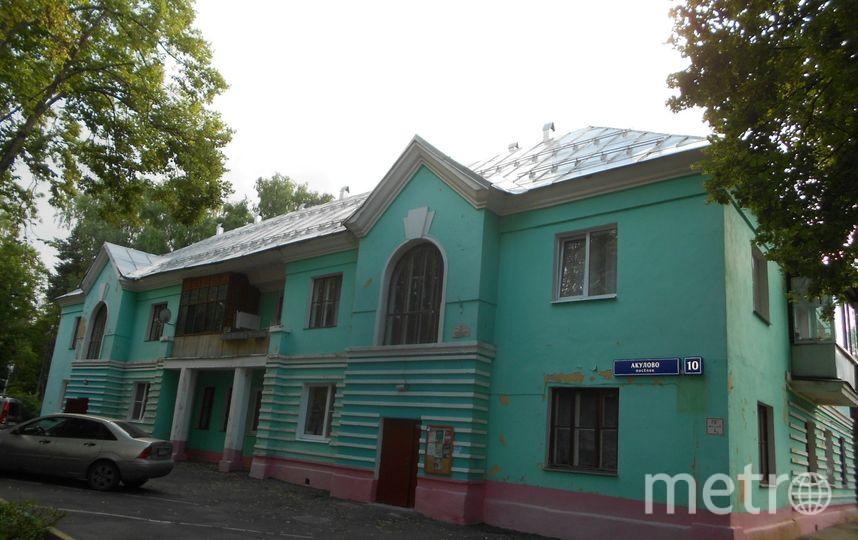 Один из жилых домов рабочего посёлка в Акулово. Фото mos.ru.