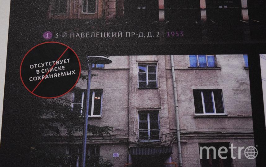 """Реновация без сноса"". Фото Василий Кузьмичёнок, ""Metro"""