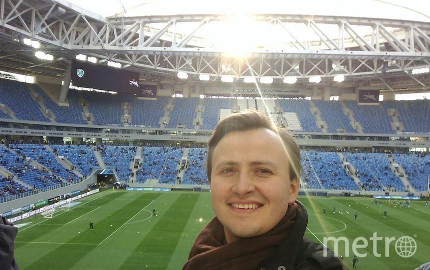 Евгений Ильинов, 31 год, ведущий тренингов. Фото Фото из личного архива.