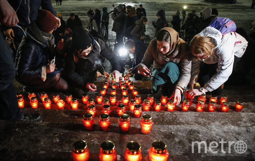 Москва скорбит по жертвам катастрофы. Фото AFP