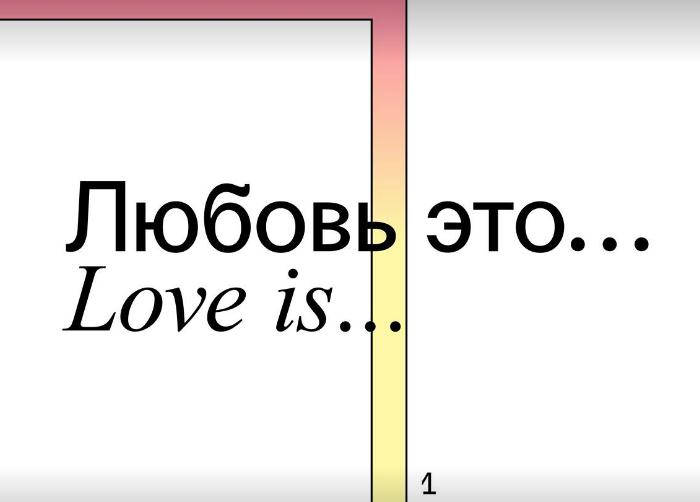 """Лекция """"Беседа о любви"""" в Музее Москвы. Фото Предоставлено организаторами"""