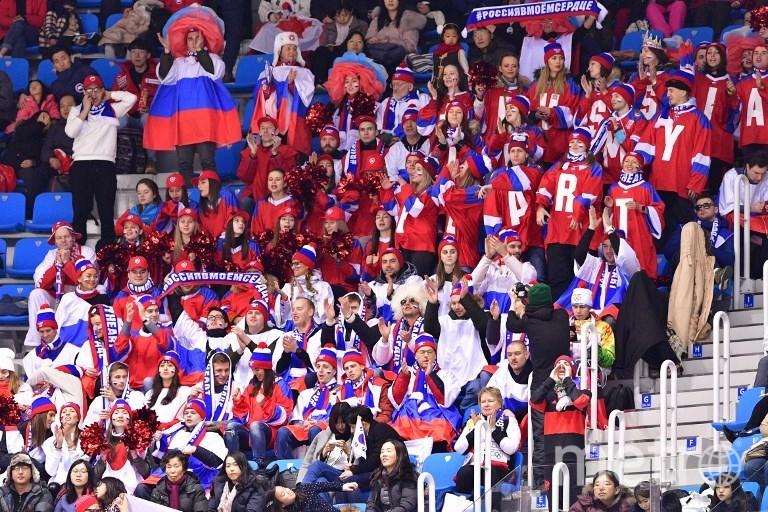Российские фанаты. Фото AFP