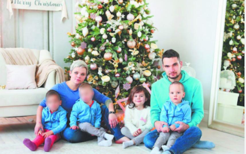 Юлия Савиновских и её семья. Фото предоставила Юлия Савиновских