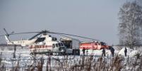 Крушение Ан-148 в Подмосковье: Обнародованы первые результаты расследования