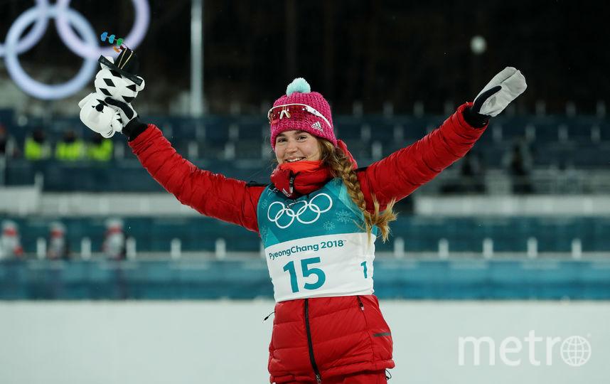 Юлия Белорукова. Фото Getty