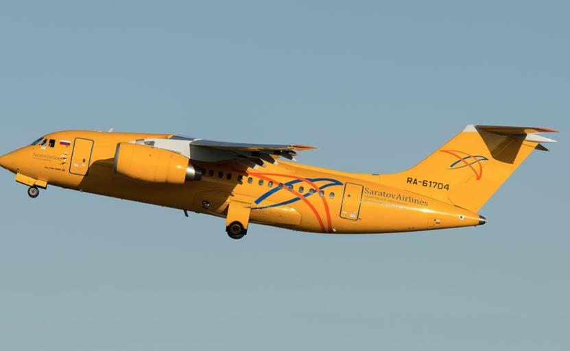 Самолет Ан - 148. Фото Скриншот с jetphotos.com