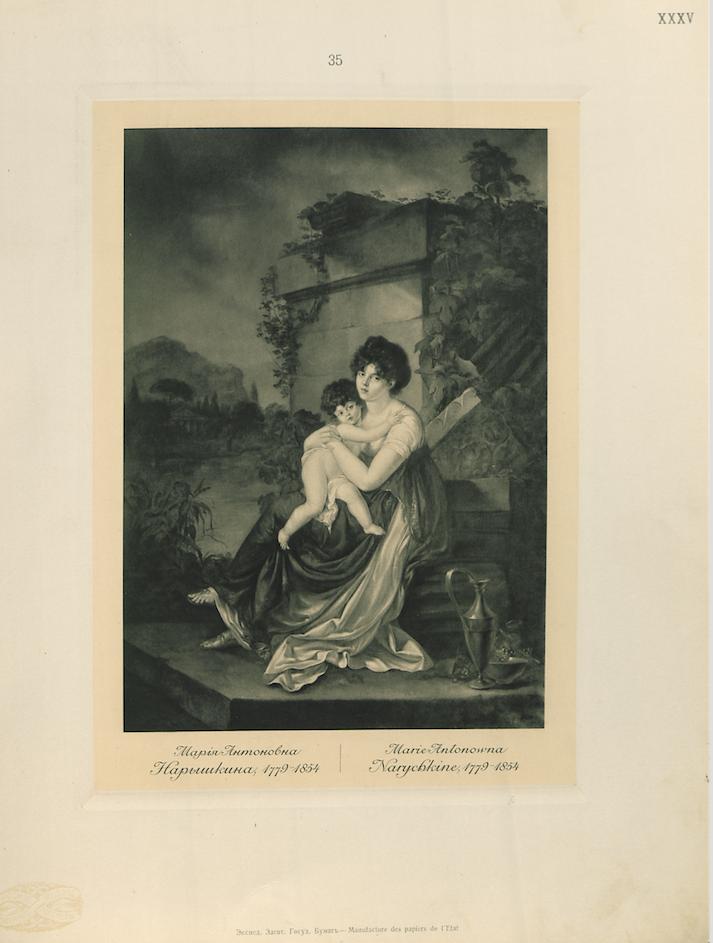 Портрет Марии Нарышкиной   с дочерью.  Ателье К. А. Фишера, 1907 год. Фото Все Изображения предоставлены Пресс-службой Государственного Исторического музея