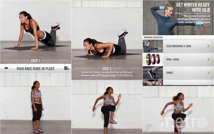 Приложения. Фото Nike training club