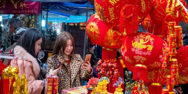 Китайский Новый год во Вьетнаме.