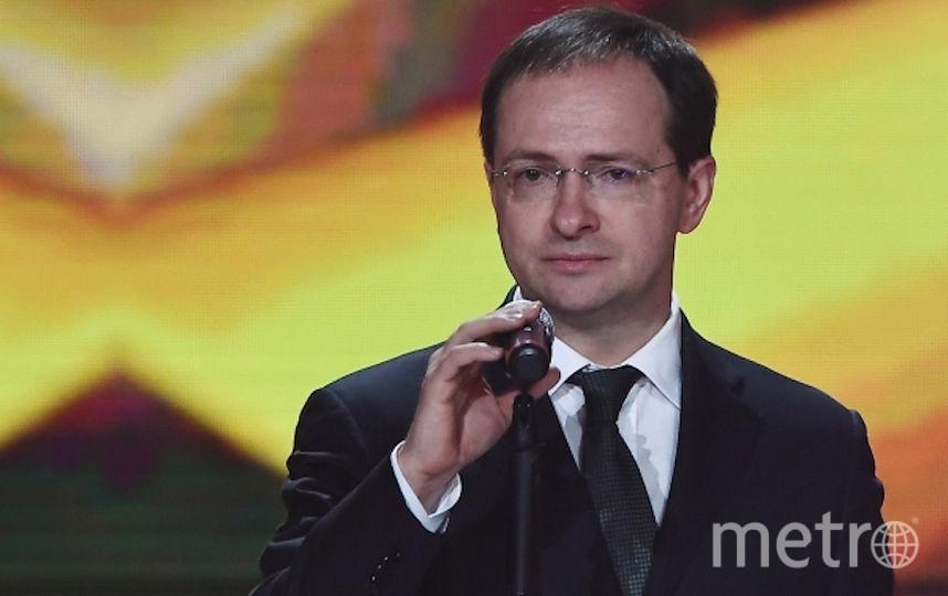 Владимир Мединский. Фото РИА Новости