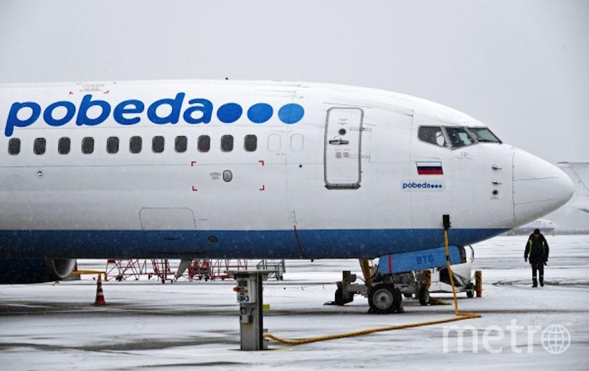 Самолет совершил вынужденную посадку вПерми из-за приступа аппендицита устюардессы