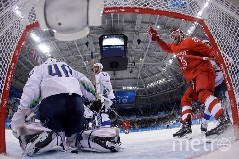 Олимпийские атлеты из России – сборная Словении. Фото AFP