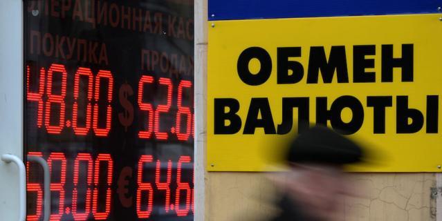 Табло с курсами валют могут уйти в прошлое