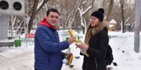 День спонтанного проявления доброты: как москвичи реагировали на заботу