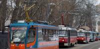 Трамвай столкнулся с экскаватором на юго-западе Москвы
