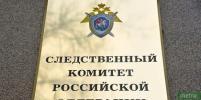 ФКР запросила данные видеокамер, чтобы разобраться в деле Крушельницкого