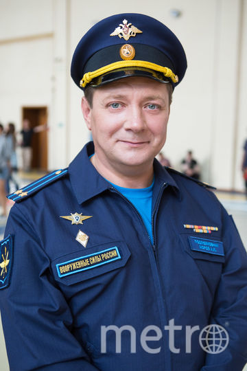 Ян Цапник.