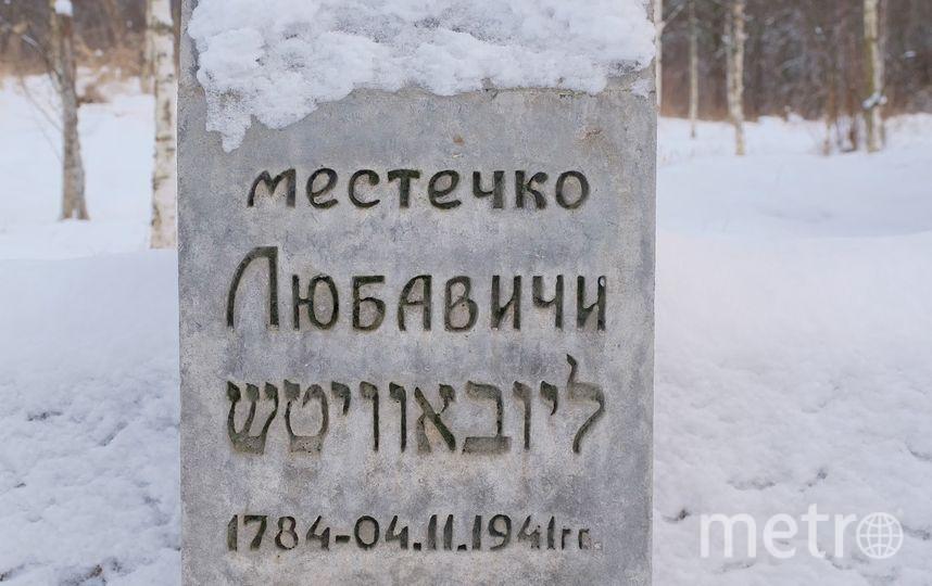 """У мемориала, построенного в память о расстрелянных в ноябре 1941 года евреях. Фото Алена Бобрович, """"Metro"""""""