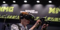 В России хотят создать министерство виртуальной реальности