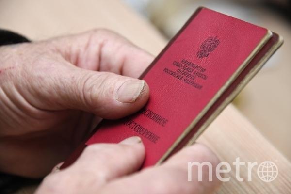 Мужчина демонстрирует пенсионное удостоверение. Фото Евгений Епанчинцев, РИА Новости