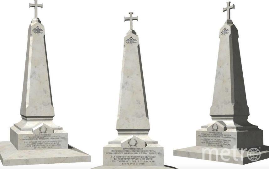 Автором обелиска является скульптор Константин Фомин. Фото предоставлено Пьером Малиновским