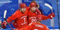 Сборная России впервые за 12 лет вышла в полуфинал олимпийского турнира
